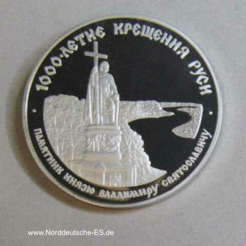 Russland 1 OZ Palladium 25 Rubel Denkmal Grossfürst Wladimir 1988
