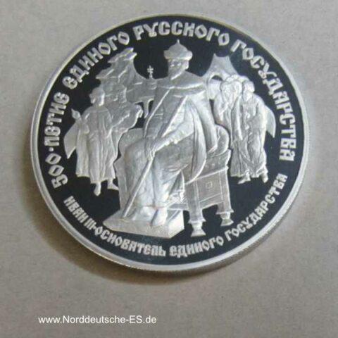 Russland 1 OZ Palladium 25 Rubel Iwan III 1989