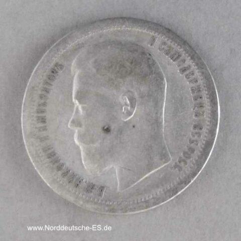 Russland 50 Kopeken Silbermünze Nikolaus II 1896