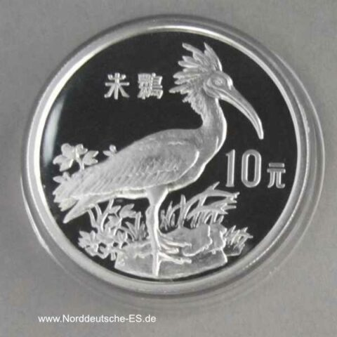 China 10 Yuan Silber 1988 Ibiss Vogel Endangered Wildlife