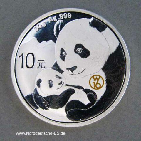 China Panda 10 Yuan 2019 Privy Mark W16