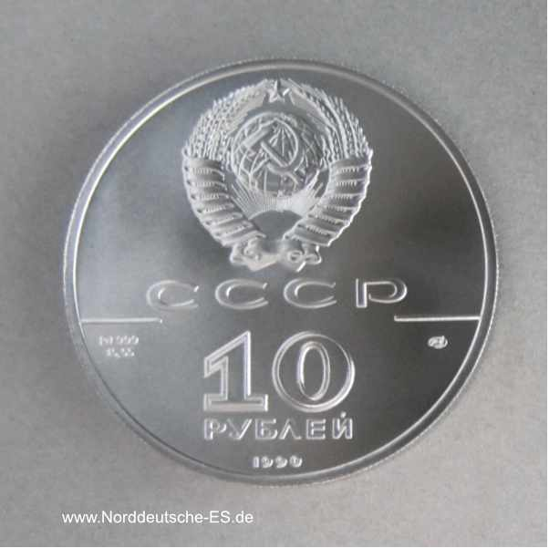 Russland 10 Rubel 1/2 oz Palladium Ballerina 1990